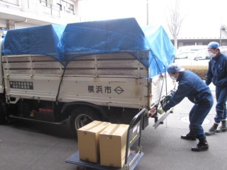 物資補給(横浜市)