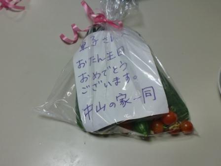 中山8月 011.jpg