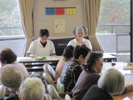 栄養教室_20131124_01