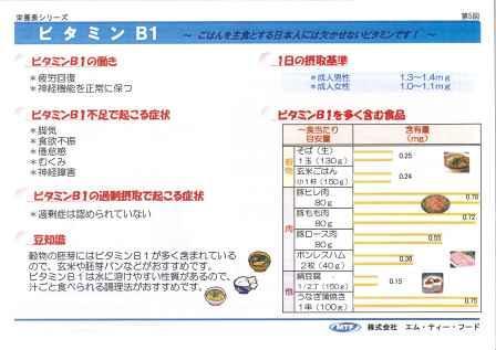 栄養教室_cauliflower_20140223_02