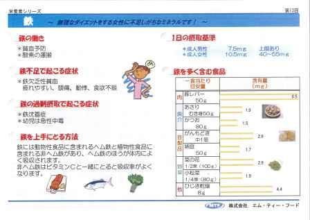 栄養教室_20140323_rape blossoms_02
