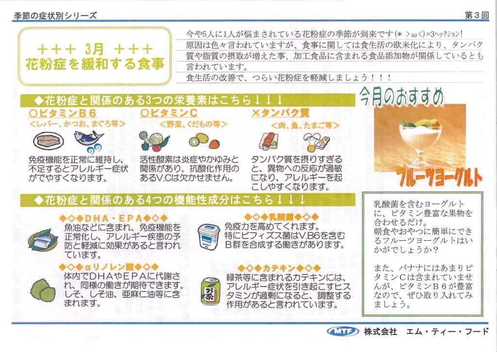 recipe_20140420_02
