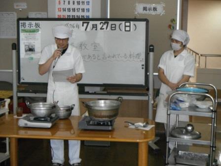 栄養教室_20140727_02