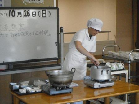 栄養教室_2014102602