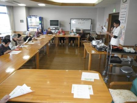 栄養教室_20150125002