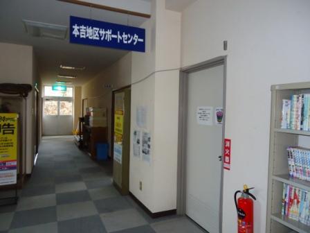 サポセン_r.JPG