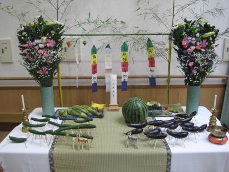 お盆供養祭壇